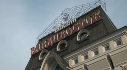 screenshot-www.rzdtv.ru-2017-11-03-20-12-40-402